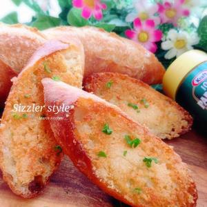 カリカリチーズトーストシズラー風♡