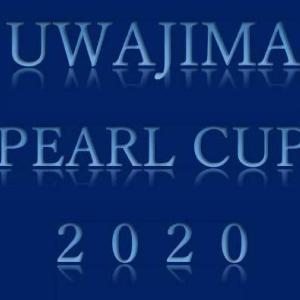 「うわじまパールカップ2020」ホームページ開設