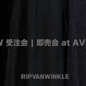 【RIPVANWINKLE】2020年秋冬受注会明日より開催です!