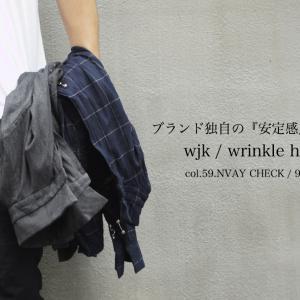 『wjkの定番であり、安定感のある1着。』