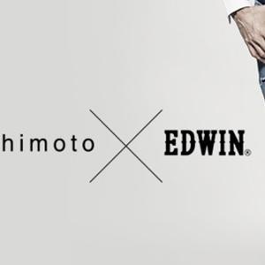 「junhashimoto」×「EDWIN」コラボ秘話 / 新作紹介