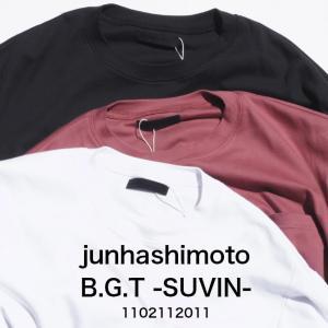 【サイズ比較】junhashimoto / B.G.T -SUVIN-