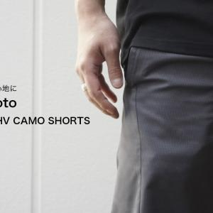 【junhashimoto】快適すぎるショーツ、別注製作しました。