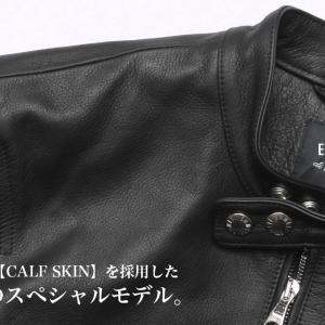 【EMMETI】素材を一新したハイエンドな1着。