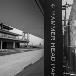 HAMMER HEAD PARK