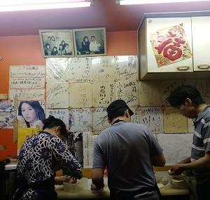 餃子専科Lee@新宿 歌舞伎町