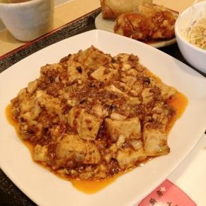 中国厨房 雄華