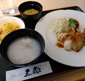 岡山ビューホテル 五感さんにてランチ