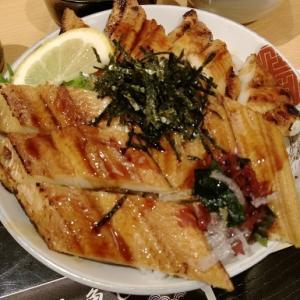 海鮮丼 魚しん の穴子丼
