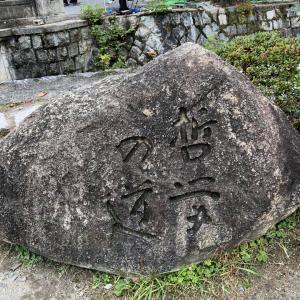 """""""""""""""一人旅"""" パート5"""