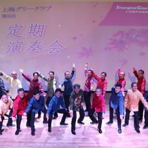 11/1-5 上海グリー定期コンサート・杭州