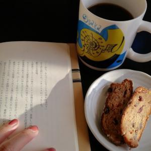 読書とピアノ☆