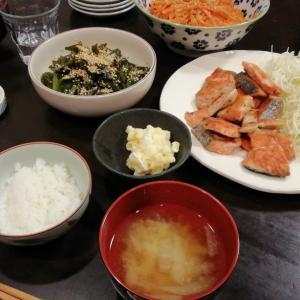 鮭!晩ごはん☆