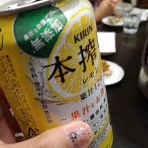 本絞りレモン☆