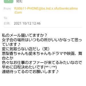 えと…誰…?(;・∀・)