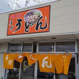 吉田のうどん屋で、珈琲豆買ってきた!