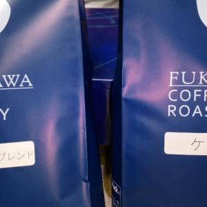 FUKASAWA COFFEE ROSTERY 再び!