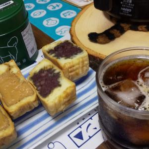 7月のおすすめコーヒー@珈琲問屋とじまん焼き