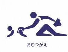 ママリンピック
