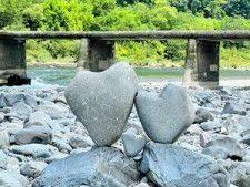 「恋の石」が三つに