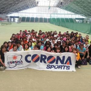 第9回コロナスポーツレディーステニス大会