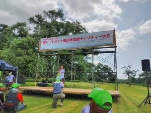 第一回TOHOKU絆CUP鮎トーナメント