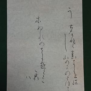 2020/02/22
