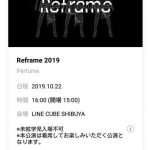 Reframe2019