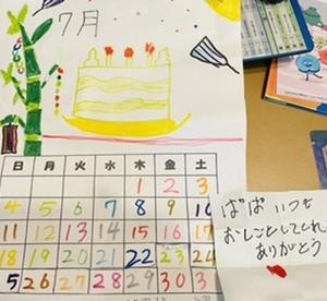 私の誕生日と東京オリンピック開幕