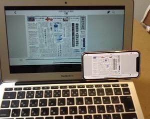 iPhoneからMacBookにミラーリング
