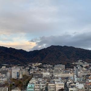 神戸どうぶつ王国 Area3.ロッキーバレイ