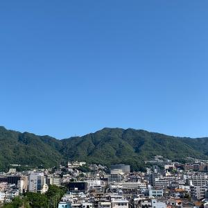 富岳が4冠達成