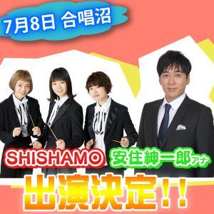 【Nコン2019】TSB安住紳一郎アナ、2度目のNコン関連番組出演へ~NHK生出演は初