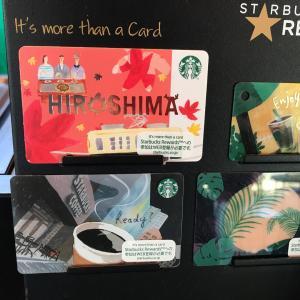 スターバックスカードシティ–HIROSHIMA−紙素材に変更