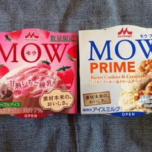 本日のアイス「MOW」モウ
