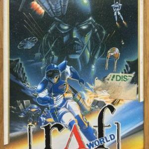 ゲームセンターCX#292「ラフワールド」