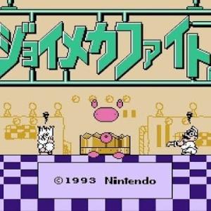 動画編集後記「1993年発売の名作ゲーム~ファミコンの底力~」