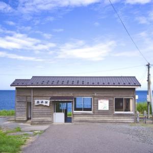 夏の驫木駅