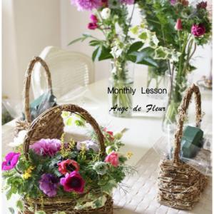 レッスン作品 Spring Arrangement