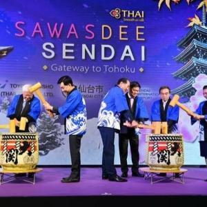 まもなくTAKE OFF バンコクから仙台 タイ航空