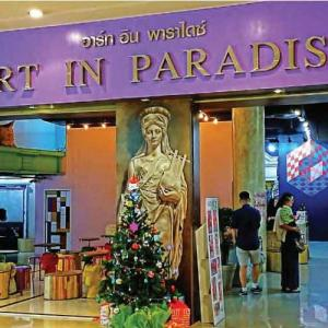 ART IN PARADISE バンコク