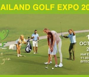 THAILAND GOLF EXPO 2020