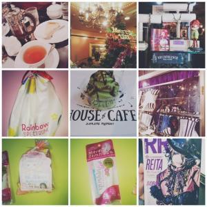 頂き物とお店とカフェ