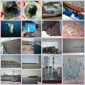 YouTube動画『100年前に造られた首都防衛施設「第二海堡」に特別上陸!6/27-101』