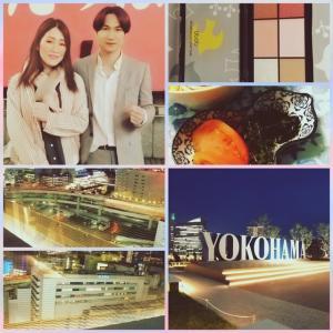 横浜駅周辺へ〔JR横浜タワーからの夜景〕