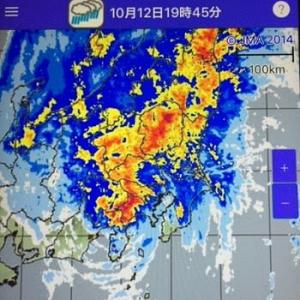 台風19号恐るべし
