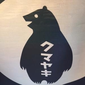 冬の大北海道展