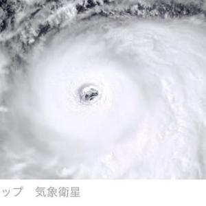 台風が心配です