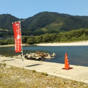 三面川は暑かった