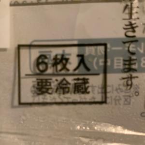 寿司揚げの枚数